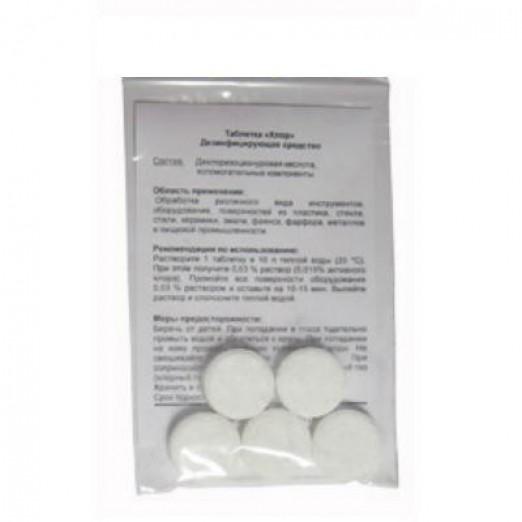 Средство для обеззараживания емкостей в таблетках Део-хлор (5 таб)