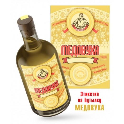 """Этикетка на бутылку """"Медовуха"""" узоры"""