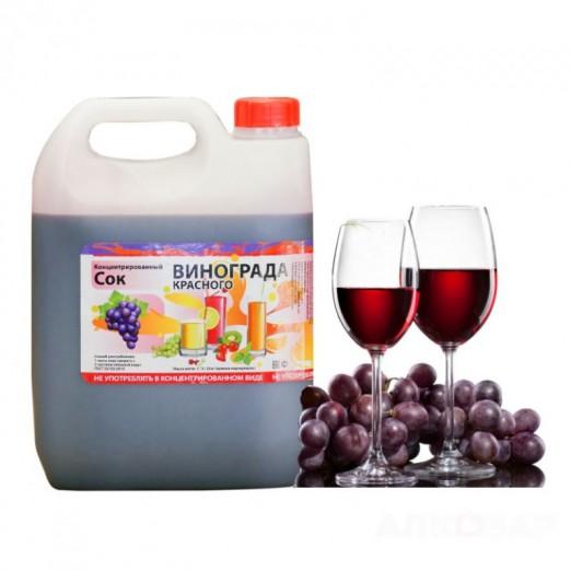 Сок концентрированный виноградный красный (канистра 5кг)