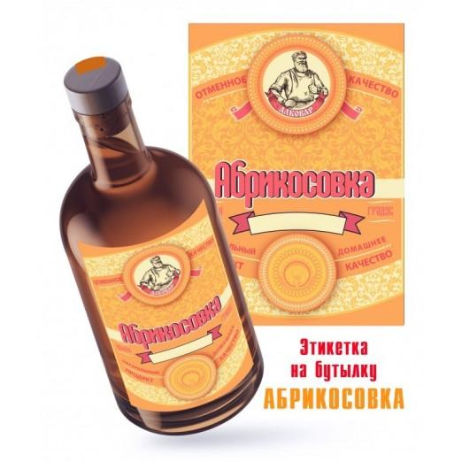 "Этикетка на бутылку ""Абрикосовка"" узоры"