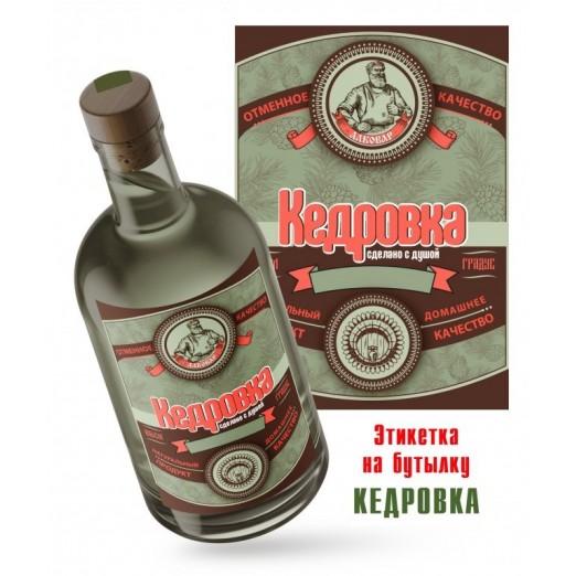 """Этикетка на бутылку """"Кедровка"""" узоры"""